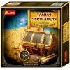 Настольная игра Тайная Экспедиция. Ranok-Creative (5875)