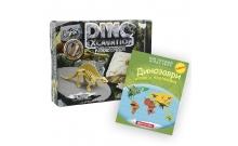 Набор юного палеонтолога «Атлас + раскопки с Диметродоном и Дилофозавром»
