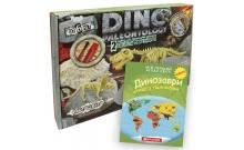 Набор юного палеонтолога «Атлас + раскопки с Протоцератопс и Тираннозавр»