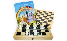 Набор для обучения шахматам  «Обучающая книга для малышей и шахматы ЛЮКС»