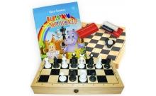 Шахматы и шашки для малышей + обучающая книга
