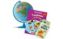 Изучаем животных «Глобус с подсветкой Сафари, атлас мира с животными и игра Это факт! Зоопарк»