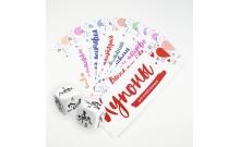 Комплект для пар на 14 февраля «Кубики с позами + купоны желаний»