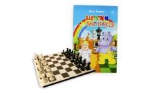 Игровой комплект шахматы с обучающей книгой для малышей