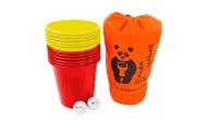 Изображение - Panda Bucketball (Пляжный баскетбол с ведерками), желто-красные ведерки