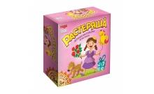 Изображение - Растеряша - Настольная игра для детей. Hobby World (915066)