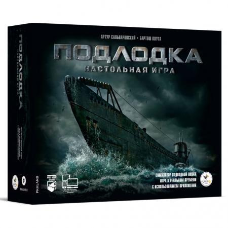 Подлодка | U-Boot - настольная игра симулятор. Crowd Games 16080