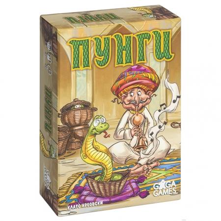 Пунги / Pungi - настольная игра. Gaga Games