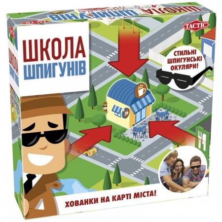 Школа шпионов | Школа шпигунів - настольная игра (укр мова). Tactic 56263