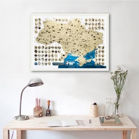 Скретч карта Украины My Map Ukraine edition