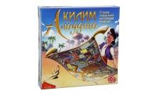 Настольная игра Ковер Аладдина (Марракеш) Arial (4820059911425)
