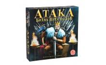 Настольная игра Атака: Битва престолов (Улей). Arial (4820059911401)