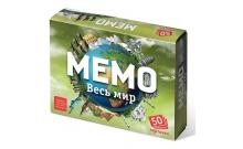 Мемо - Весь мир - развивающая мемо игра. Нескучные игры (7204)