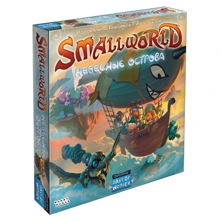 Small world. Небесные острова - Дополнение. Hobby World (915177)
