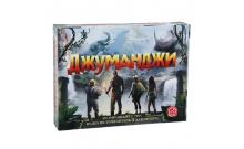 Джуманджи - настольная игра. Ариал