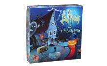 Дом с привидениями - настольная игра. Ариал