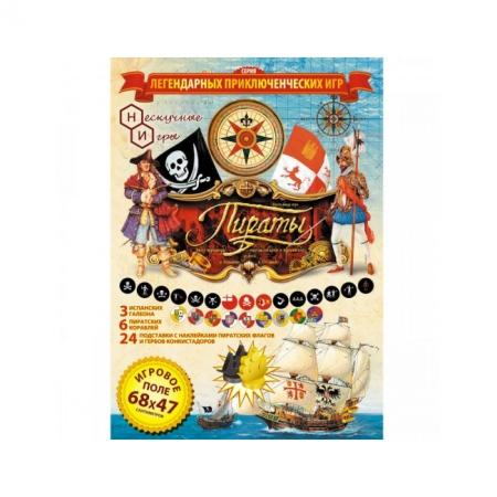 Настольная игра Пираты Голицына (на основе игры 1934 г.) Нескучные игры