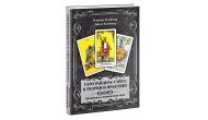 Изображение - Книга Таро Райдера-Уэйта в теории и практике. Руководство к постижению карт. Клеймор