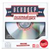 Изображение 1 - Декодер: Лазерный диск - дополнение. Lavka Games (ДК02)