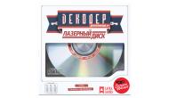 Изображение - Декодер: Лазерный диск - дополнение. Lavka Games (ДК02)