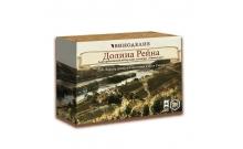 Виноделие: Долина Рейна - дополнение. Lavka Games