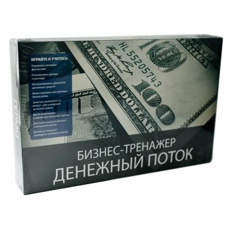 Денежный поток - настольная бизнес-игра Cashflow Pro
