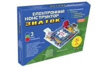 Конструктор - ЗНАТОК - Школа (999+ схем) REW-K007 (на украинском)