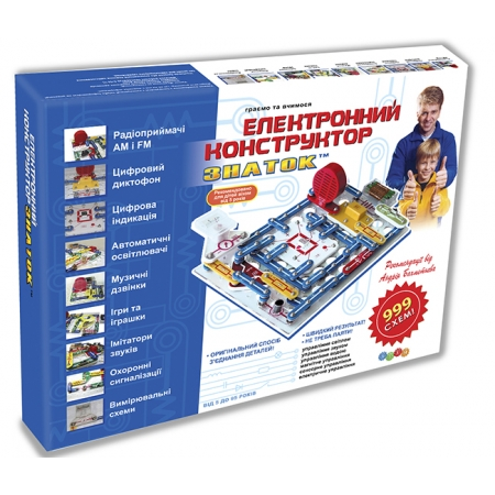 Конструктор - ЗНАТОК (999 схем) REW-K001 (на украинском)