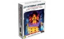 Детективные хроники: Букет в багровых тонах - кооперативная игра. Hobby World (915253)