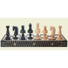 Шахматы Цезарь, большие, 82 см, 3102