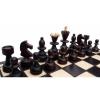 Шахматы Жемчужина, малые, 30 см, 3134