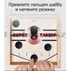 Изображение 3 - Настольная игра на ловкость Pucket game (Эластик | Fast Sling Puck | цубокири | Пукет | Чапаев). Xctoys (2440)