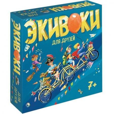 Экивоки для друзей - настольная игра (21233)