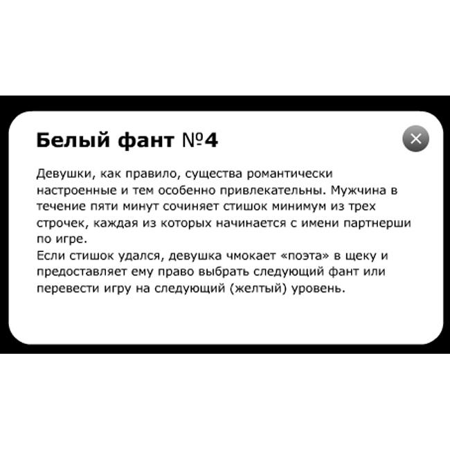 знакомства флирт по украине