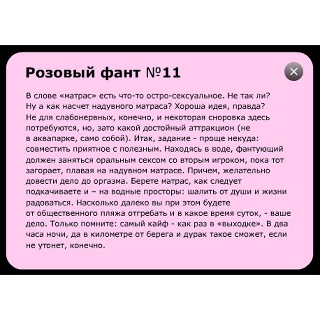 zadaniya-dlya-eroticheskih-fant-porno-tin-titans