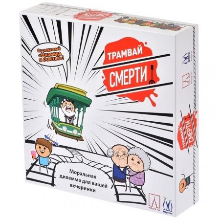 Настольная игра Трамвай смерти (Trial by Trolley). Магеллан (MAG119826)