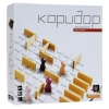 Настольная игра Gigamic QUORIDOR | Коридор (30101)