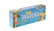 Изображение - Настольная игра Экивоки 3-е издание (21225)
