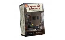 Изображение - Карманный детектив. Дело 1: Убийство в университете (Pocket Detective). Lavka Games (КМД001)