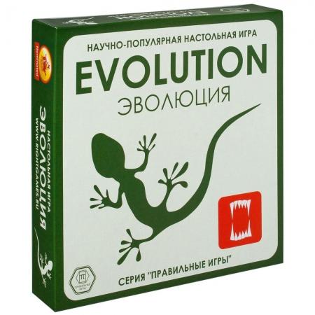 Изображение - Настольная игра Эволюция, на русском. Правильные игры (13-01-01)