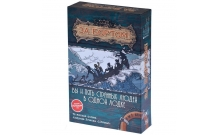 Настольная игра За бортом 2-е издание. Магеллан (MAG119783)