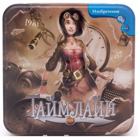 Настольная игра Таймлайн: Изобретения (Timeline: Inventions). Asmodee (02389)