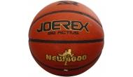 Изображение - Баскетбольный мяч. Размер 7. JOEREX NEW4000