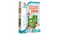 Изображение - Игра-головоломка Переполох у курнику (Переполох в курятнике) Smart Games (SG 436 UKR)
