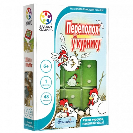 Игра-головоломка Переполох у курнику (Переполох в курятнике) Smart Games (SG 436 UKR)