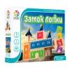 Настільна гра Замок логіки (Замок логики), SMART GAMES (SG 030 UKR)