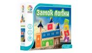 Изображение - Настільна гра Замок логіки (Замок логики), SMART GAMES (SG 030 UKR)
