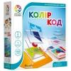 Изображение 1 - Настольная игра-головоломка Колір Код (Цветовой Код, Colour Code) Smart Games (SG 090 UKR)