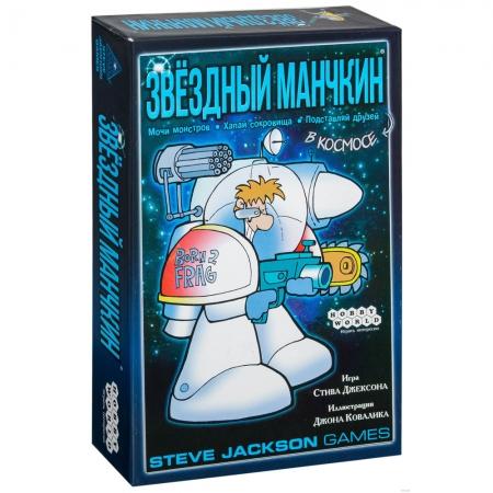 Изображение - Настольная игра Звездный Манчкин. Hobby World (1008)