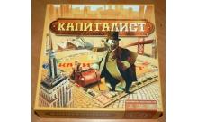 """Настольная игра """"Капиталист"""""""